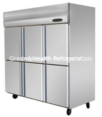 China Vertical Commercial Upright Freezer With Big Capacity R134 / R404 Refrigerant supplier