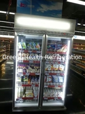 China Auto Defrost Commercial Double Door Upright Display Freezer For Meat supplier