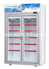 China 5 Layers Shelves Commercial Display Freezer With Double Glass Doors supplier