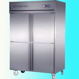 0°C - 10°C Commercial Upright Freezer
