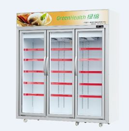 China -18 ~ 22℃ Ice Cream Display Freezer With Glass Door For Supermarket supplier