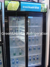 China -18 ~ -22 ℃ Commercial Double Glass Door Freezer For Supermarket supplier