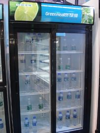 China -18 ~ -22 ℃ Commercial Upright Double Glass Door Freezer For Supermarket supplier