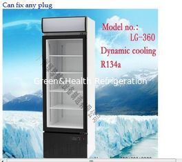 China Hight Efficient Compressor one Door Upright Display Freezer , Plastic Coated Steel supplier