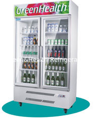 China Cold Chian Glass Door Freezer Display Cabinet Electronic thermostat control supplier