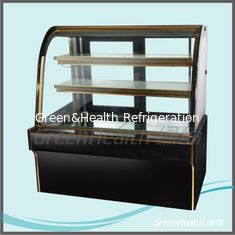 China Stainless Steel Adjustable Shelves Cake Display Freezer For Supermarket supplier