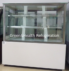 China Sliding Double Doors Cake Display Freezer Cabinets 2 Meters T5 LED Light supplier