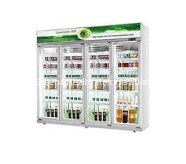 China Upright Commercial Glass Door Refrigerator Cold Drink Display Glass Door Cooler supplier