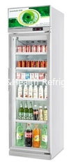 China Green&health  beverage display refrigerator beverage display cooler drink fridge showcase supplier