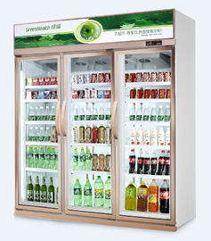 China Upright Cooler Commercial Glass Door Refrigerator Cold Drink Display Beverage Display factory