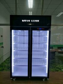 Automatic Defrost Commercial Glass Door Beverage Cooler For Supermarket With Heater
