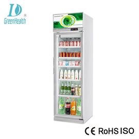 Pepsi Commercial Beverage  Cooler For Supermarket  With 2 Doors