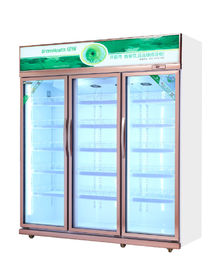 China 1224L Compact Upright Freezers 3 Glasses Doors With Heater Auto Demist factory