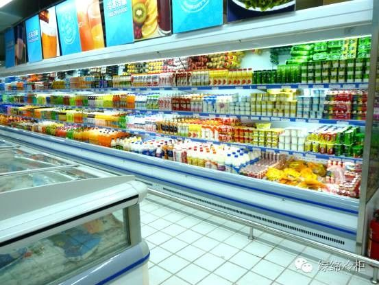 R22 Refrigerator Multideck Open Chiller With Customized Size / Vegetable Display Fridge